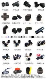 pe管件生产厂家_全国销售pe100级管件