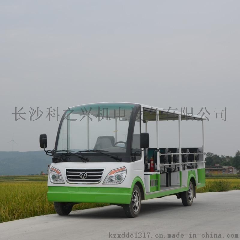 14座燃油观光车,景区旅游观光燃油车,交通汽油观光车