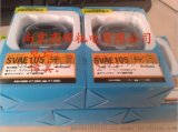日本精工秒表 SVAS 003 一级代理 热销型号