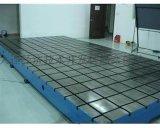 焊接平板,焊接平台维修找赢鑫量具