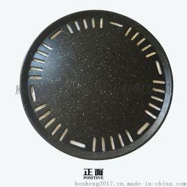 博胜102烤盘韩式烧烤烤肉盘