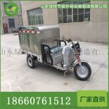電動高壓清洗車 供應電動衝洗車