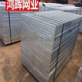 热镀锌钢格板 钢格板的尺寸规格