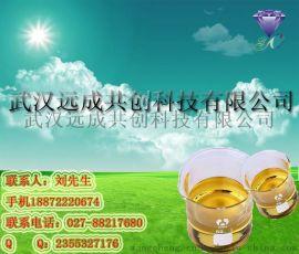 厂家供应  薰衣草油 天然  CAS:8000-28-0   武汉武昌