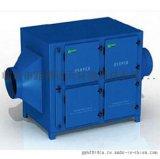 活性炭除味废气净化器  恶臭气体净化机