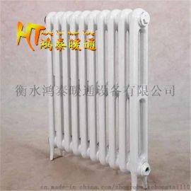 【铸铁暖气片】柱形散热器铸铁暖气片厂家直销