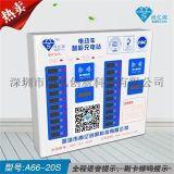 厂家直销小区智能电动车充电站,1台起售
