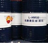 昆仑L-HM32抗磨液压油(高压)