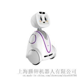 思依暄小暄機器人親情陪護智慧家居人臉識別語音控制兒童陪伴教育學習機器人