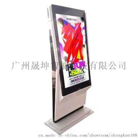 广州晟坤触控 32寸42寸55寸65寸 LED广告机 立式高清液晶电视屏 触摸查询一体机 颜色外形配置可定制