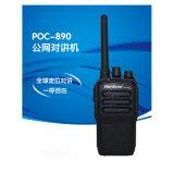 POC890全球联通3G公网对讲机全国不限距离