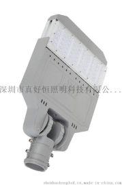 好恒照明LED路易之光模组路灯50 100 150 200W模组隧道灯 泛光灯 道路灯 球场灯 LED户外照明专家 厂家直销