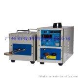 供应5KW-100KW淬火感应加热设备