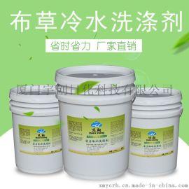 廠家批發工業洗滌用品,增白洗衣粉,強力洗衣粉,冷水洗滌劑