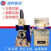 圆管激光切割机 方管激光切管机 金属管材激光切割机