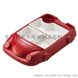 密胺仿瓷多用途多色汽車餐盤295
