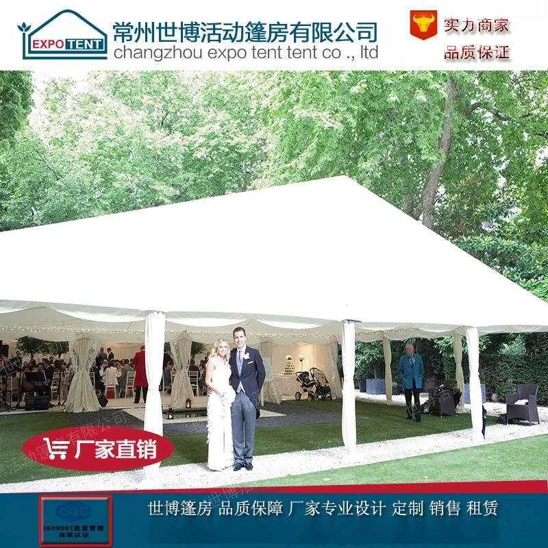 广告活动大型铝合金篷房 户外宴会聚会酒会欧式帐篷图片