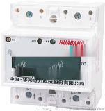 华邦DDS228型单相电子式4P电能表液晶显示红外485通讯拉合闸