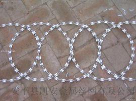 浸塑刀片刺繩不鏽鋼刀片刺繩監獄防護刀片網