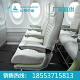 飞机座椅 最新飞机座椅
