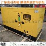 30KW广西玉柴静音柴油发电机组,广西玉柴双缸30kw静音柴油发电机组数显YC2115ZD柴油发电机30千瓦