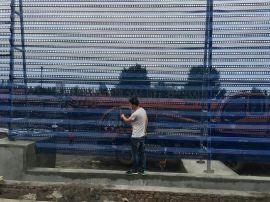 安平縣雨濃實體廠家生產金屬防風抑塵網 單峯雙峯三峯 專業設計施工安裝