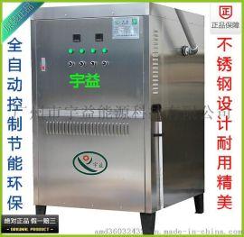 電加熱常壓熱水鍋爐 36千瓦電熱水爐水池