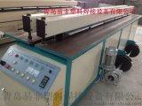 專業PP板焊接機|PP板熔接機