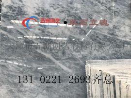 北京卡里冰玉工程案例