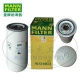 MANN-FILTER(����������)����������W13145/3