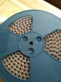 贴片一体成型NR系列功率率电感