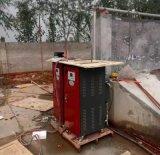混凝土养护用30KW全自动电蒸汽锅炉 蒸汽发生器
