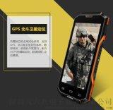 AORO W506 本质安全型二类防爆智能手机双卡全网通4G军工三防手机正品化工厂二类防爆安全手机北斗导航物联手持智能终端