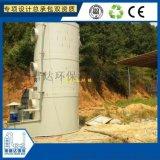嘉兴有机废气处理 装饰品喷漆废气净化多层净化喷淋塔