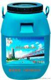 湖南SBS改性沥青液体防水防腐材料价格