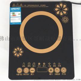 厂家直销节能微晶面板多功能触摸电磁炉 大火力电火锅