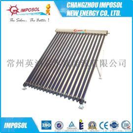 工程用家用熱管式不鏽鋼太陽能集熱器,分體太陽能熱水器