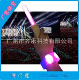 演出庆典活动用助威荧光棒,LED智能无线灯光系统