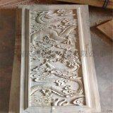 1325自动换刀木工雕刻机 高效率橱柜门弧形雕刻机
