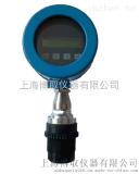 上海博取 防爆型超声波液位计,上海防爆液位计生产厂家和价格