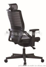 帶寫字板網布中背椅,帶板會議椅,新聞椅