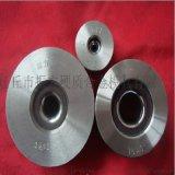 13型LSM0.1-450冷拔模,冷拔模具
