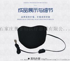 石墨烯智慧護頸三檔可控恆溫保暖舒適護頸帶