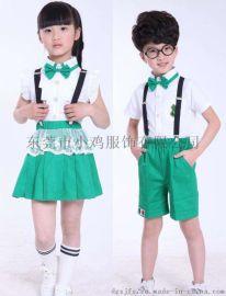 幼儿园服装定做,幼儿园服装定制