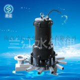 QXB0.75铸件式曝气机厂家