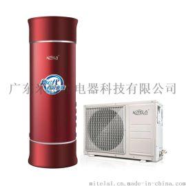 米特拉空气能热水器-芯智系列MKR-BPFC115-C200