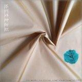 360T半光尼丝纺防绒涂层---锦纶面料 优质羽绒服风衣夹克面料