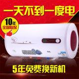 厂家批发 家用圆桶热水器即热式 电热水器储水式 40L50L60L带数显