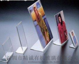深圳有机玻璃像框 亚克力相框 有机玻璃相框