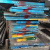 现货直销 宝钢Cr12模具钢 耐磨圆钢 Cr12钢板 可零切